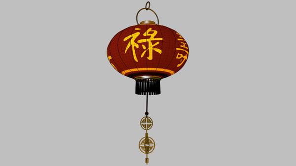 chinese new year lantern 3D