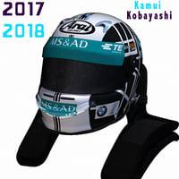 3D kobayashi helmet e