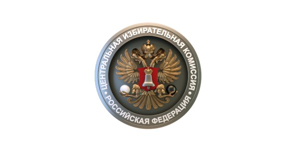emblem election commission russian 3D model