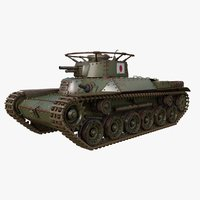 Tank Type 97 Chi Ha Green Japan