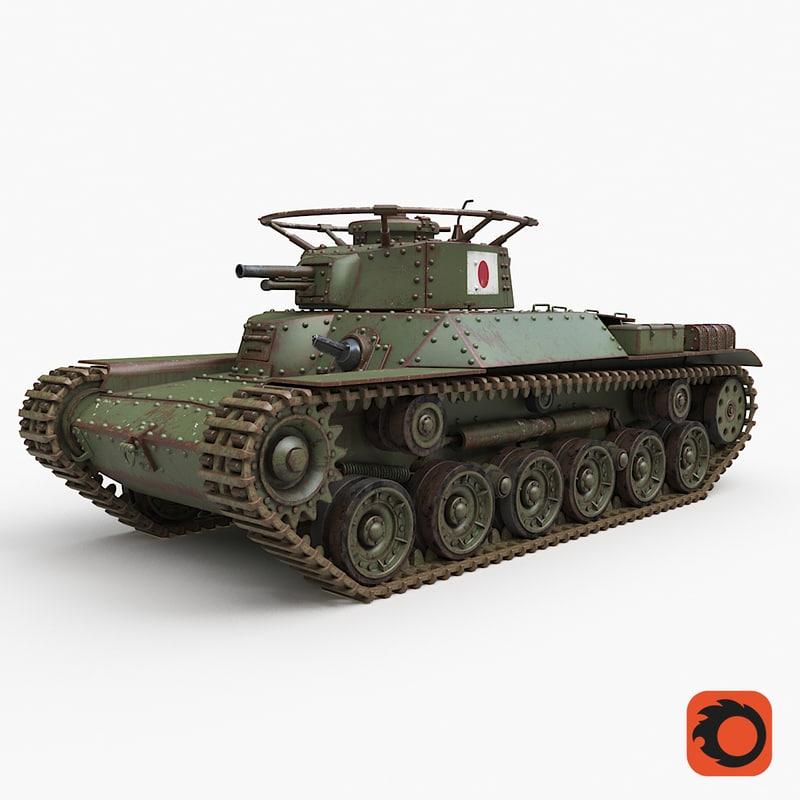 3D tank type 97 chi