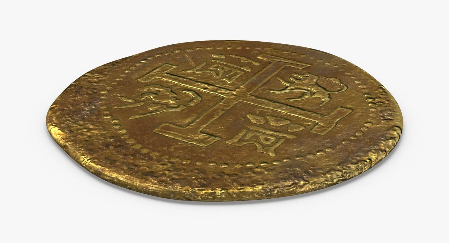 gold-coins-dirty---coin-1-flat 3D model