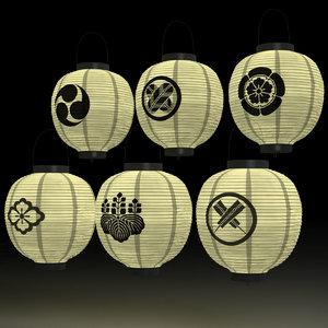 3D model japanese lantern white
