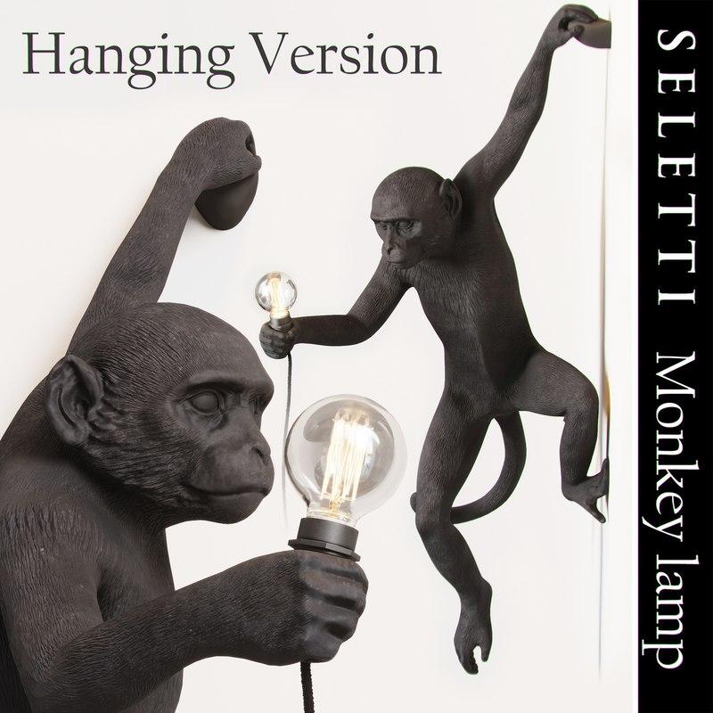 3D monkey lamp hanging version
