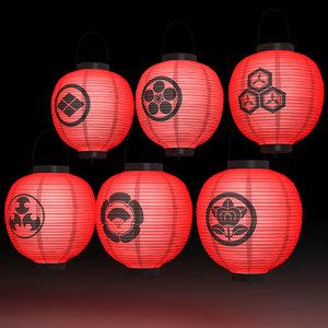 3D japanese paper lantern model
