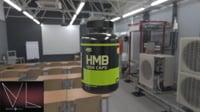 hmb bottle 3D model