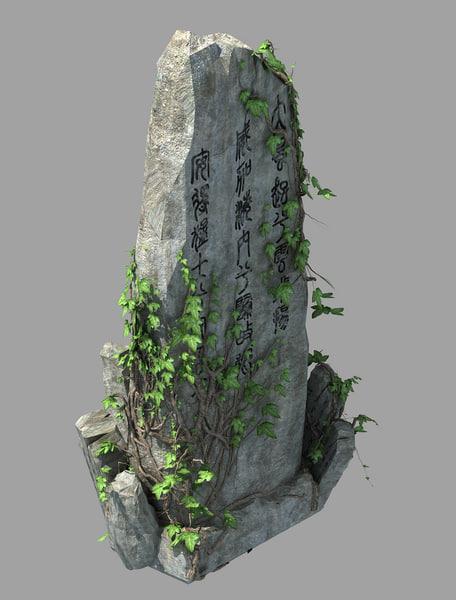 3D landscapes red rock model