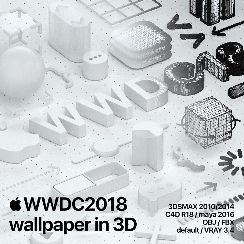 apple wwdc 2018 3D