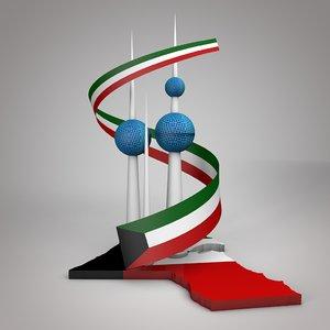 kuwait towers modeled 3D model