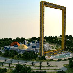 3D zabeel park dubai
