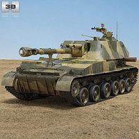 akatsiya 2s3 s model