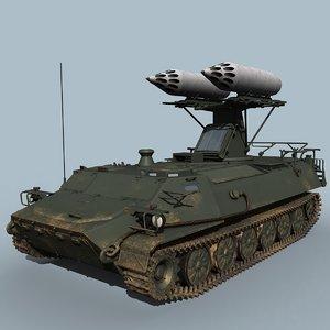3D mlrs mt-lb model