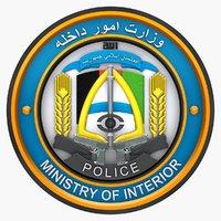 3D afghanistan ministry interior emblem