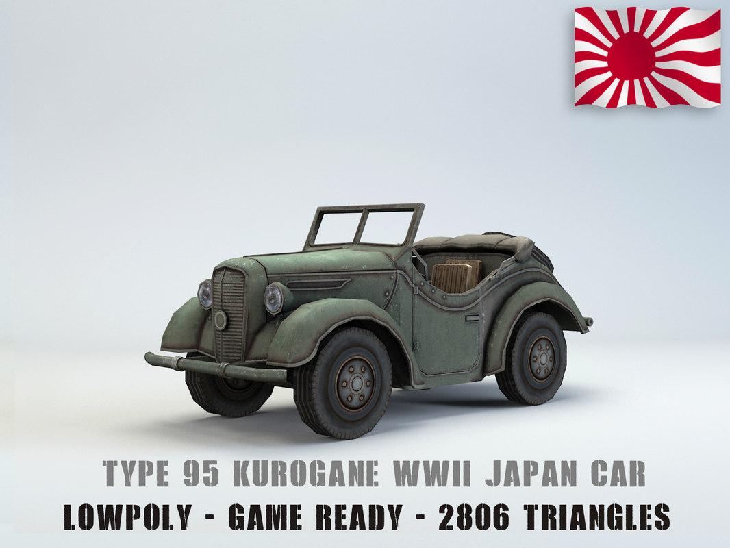 type 95 kurogane car model