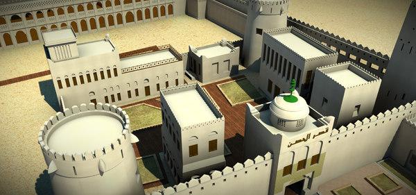 qasr al-hosn oldest model