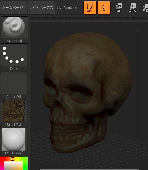 dirty 3D model