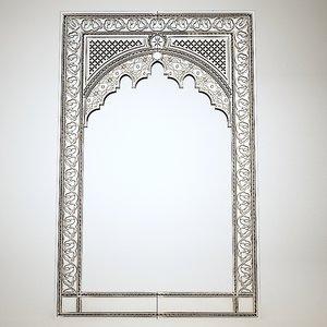 islamic arch 3D