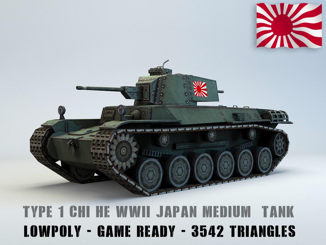 3D type 1 medium tank model