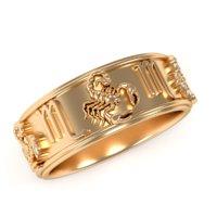 Ring Scorpius