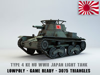 Type 4 Ke Nu japanese light tank
