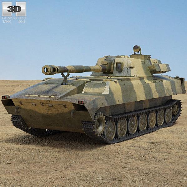 3D model s 1