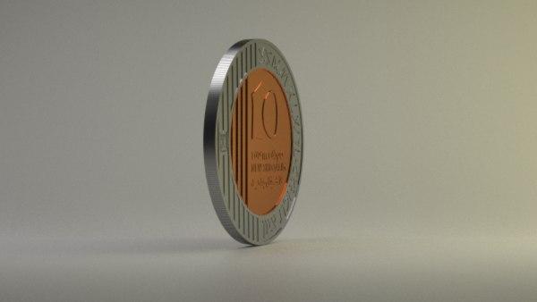 3D 10 israeli shekel nis model
