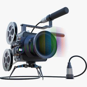 animation mad camera model