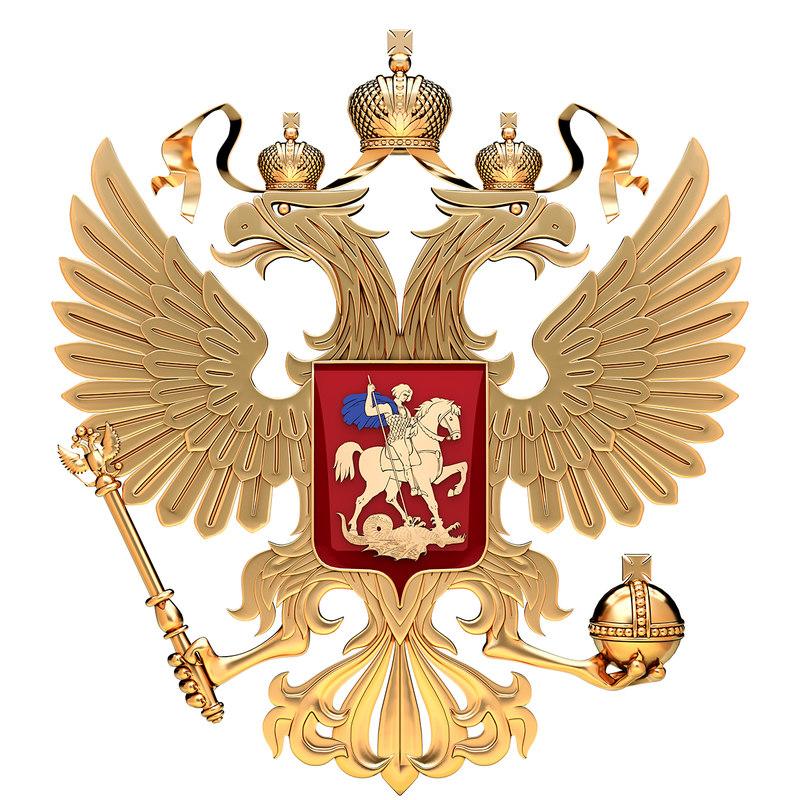 coat arms russia eagle 3D model