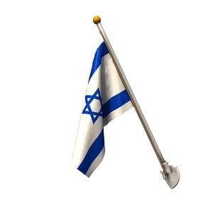 flag israel 70 degree 3D model