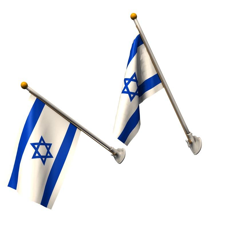 flags israel set model