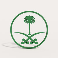 Kingdom of Saudi Arabia (KSA) Logo