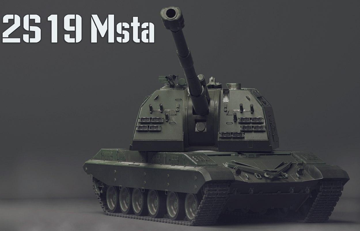 3D 2s19 tank s model