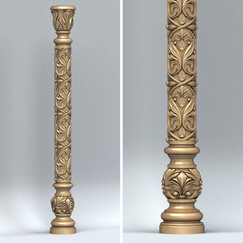 carved column 3D model