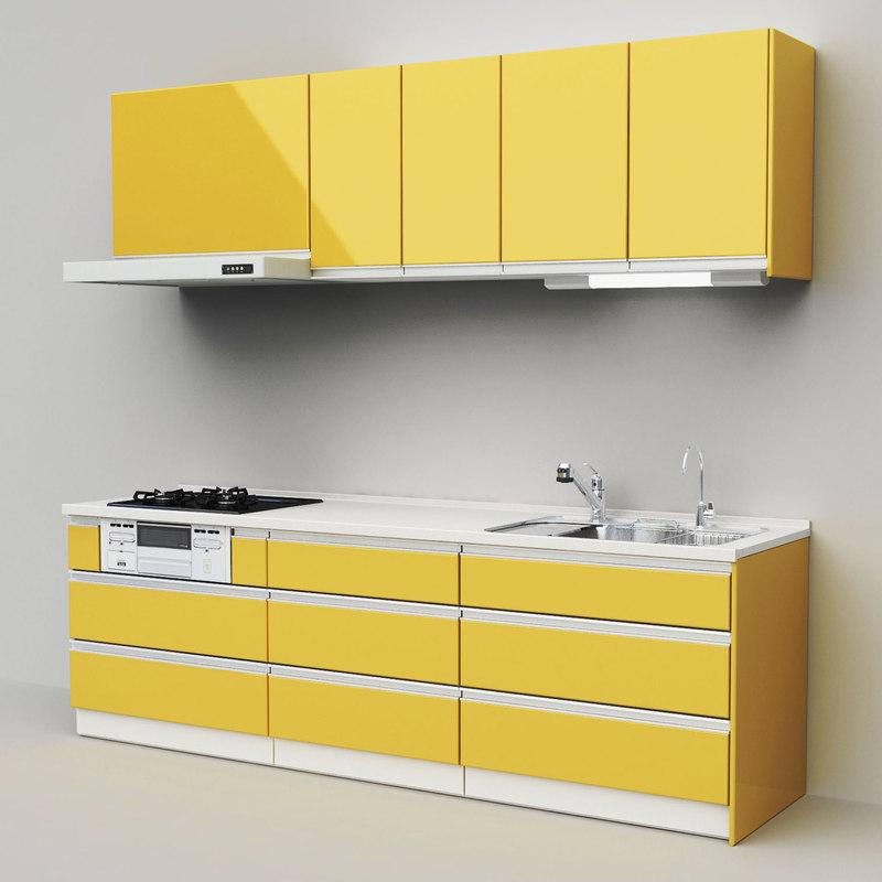 3D Japan Modular Kitchen Model