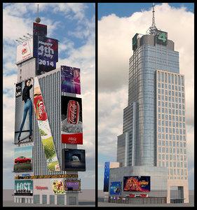 3D model square building