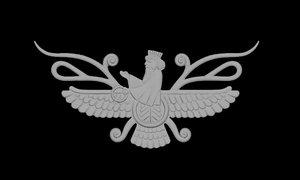 3D zoroastrianism farvehar