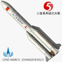 3D long marche changzheng 5