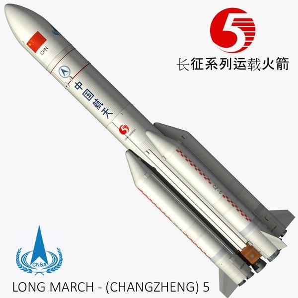 3D long marche changzheng 5
