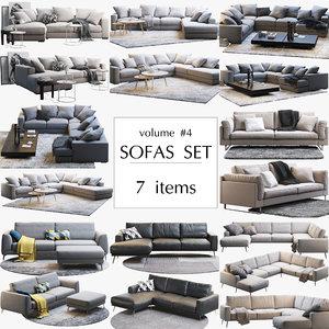 3D boconcept 7 sofas set