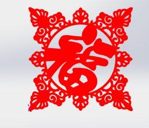chinese paper-cut fu zi 3D