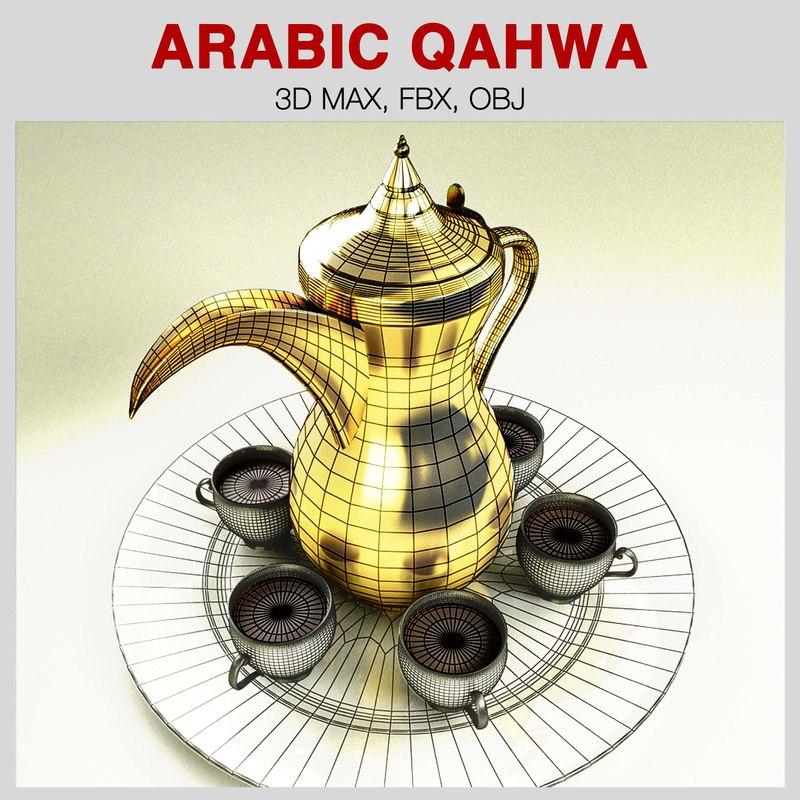 3D model arabic qahwa