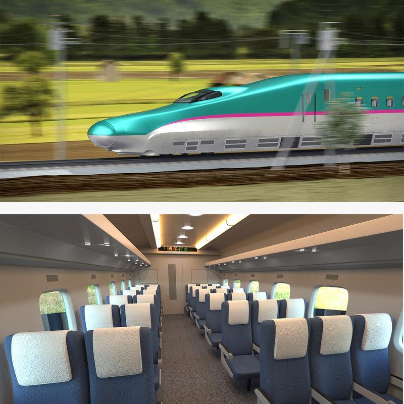 shinkansen speed trains 3D