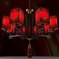 3D model chinese lantern palace
