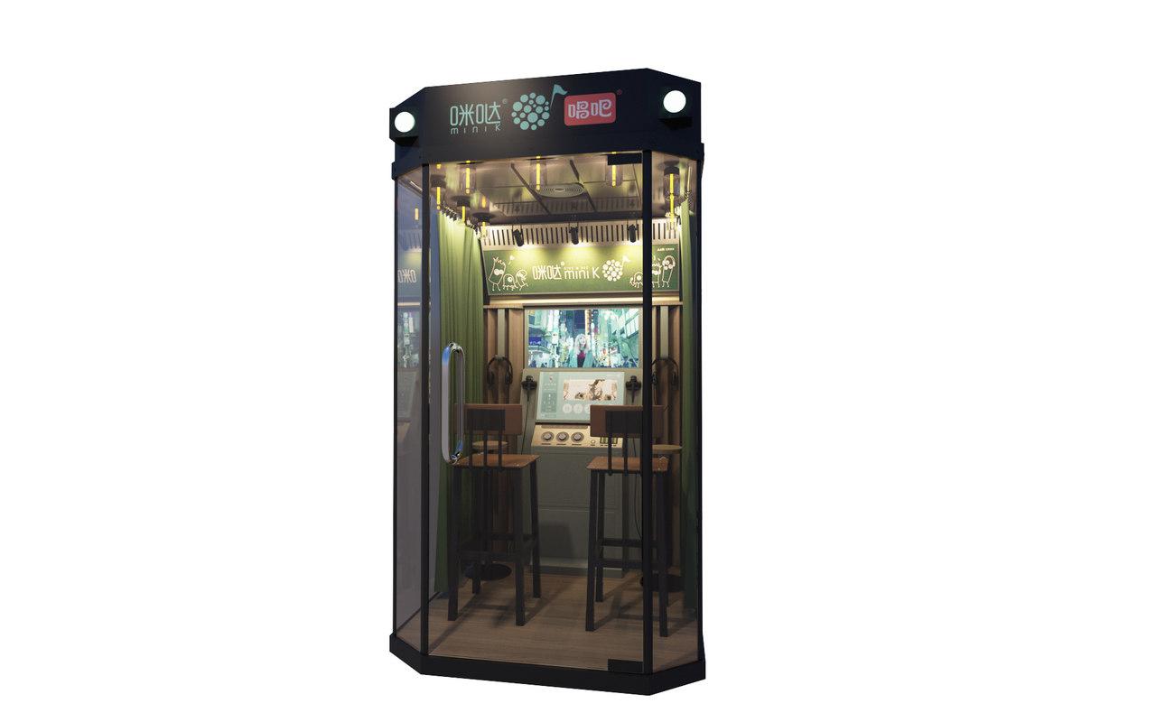 karaoke 3D model