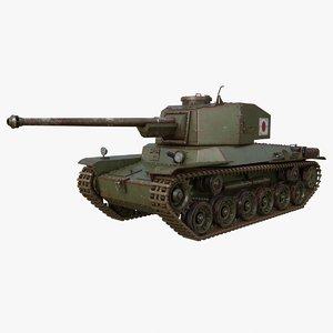 tank type 3 chi-nu 3D model