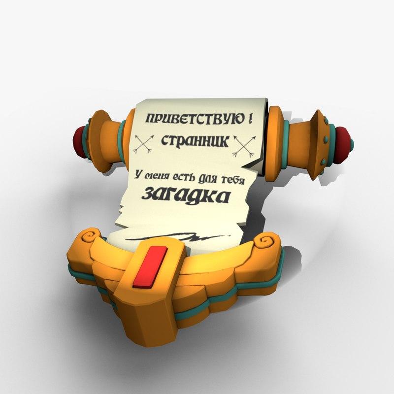 cartoon scroll 3D model