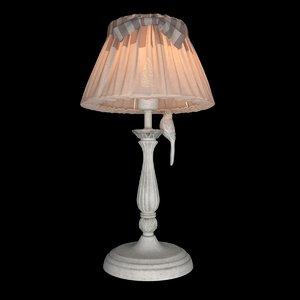 lamp provence model
