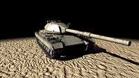 Super Conqueror Tank