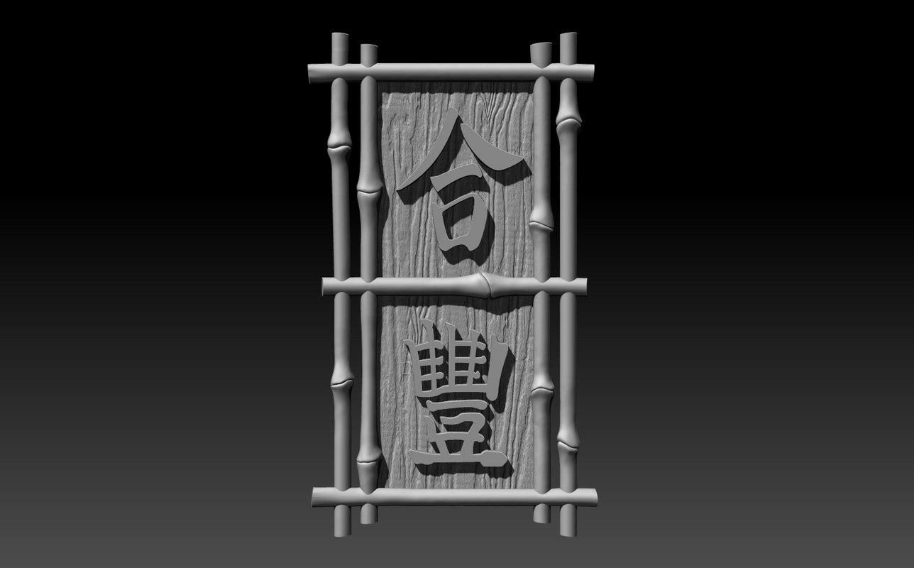 3D feng shui bamboo model