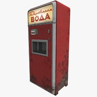 3D model soda machine